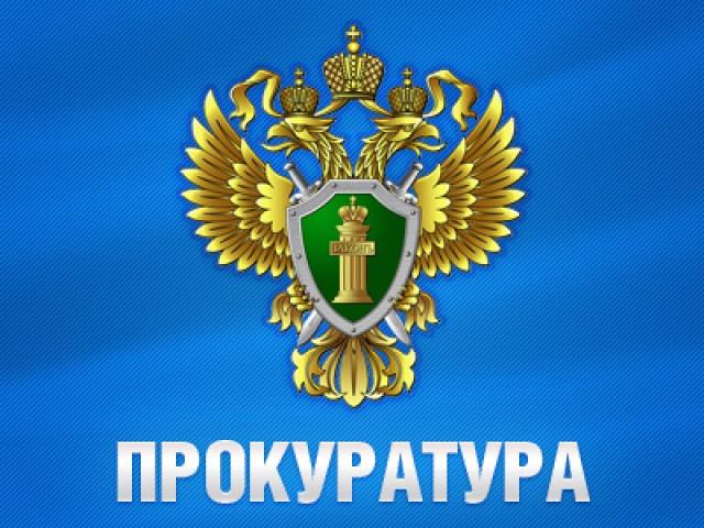 Ю кодексыизаконыроссии(о) фз о порядке рассмотрения обращений граждан рф (по состна 010207г)
