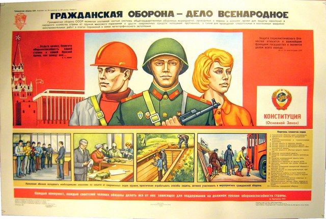 открытки с днем гражданской обороны в картинках